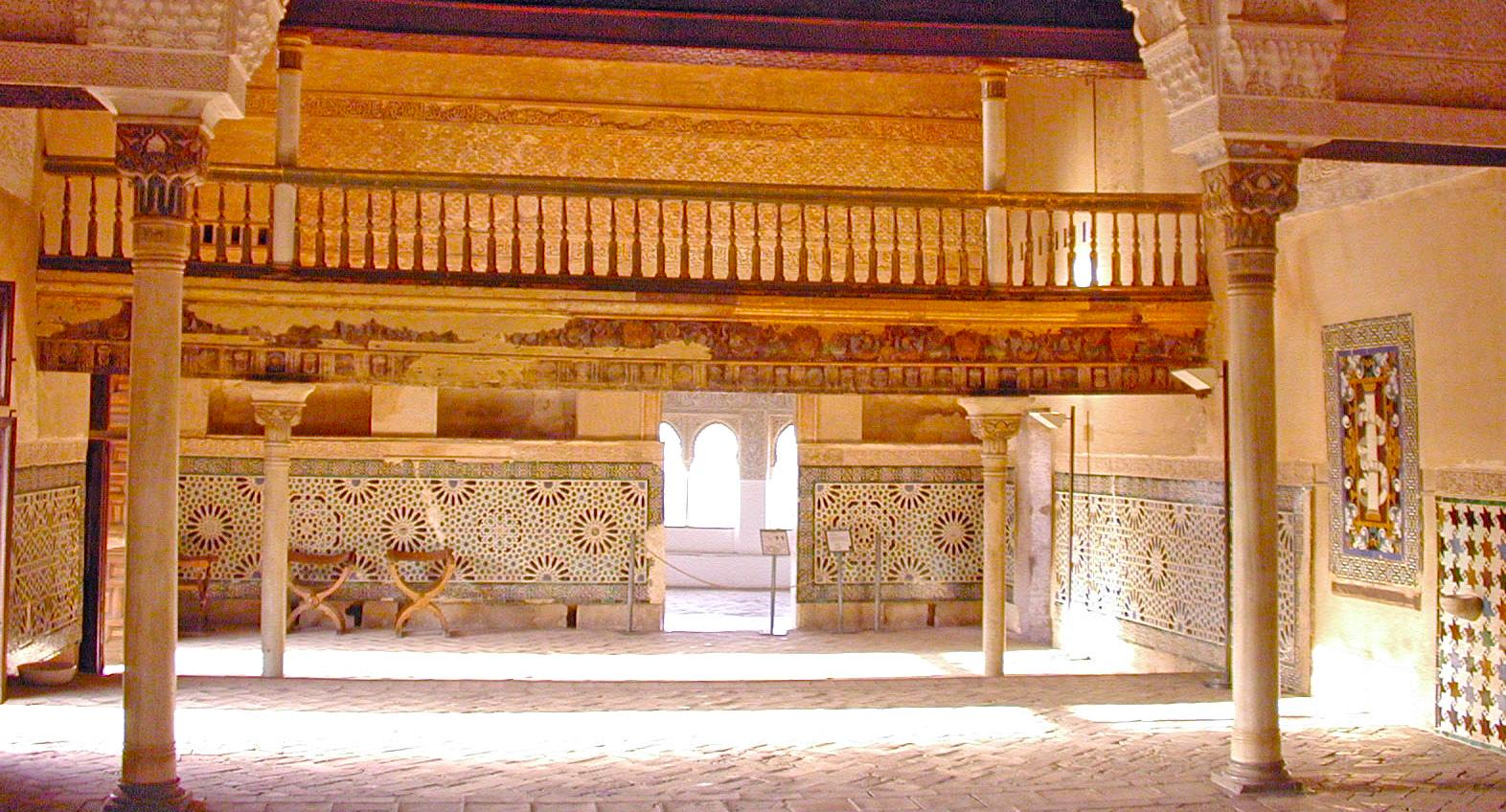 El mexuar zonas de la alhambra noticas de la alhambra for Sala 0 palacio de la prensa